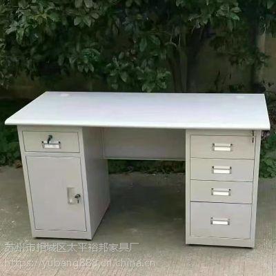 1.4米烤漆钢木办公桌 员工单人位电脑桌简约现代家用培训桌职员办公家具