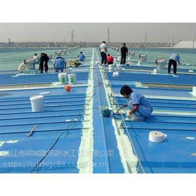 屋面防水价格|屋面防水|同城建筑防水工程