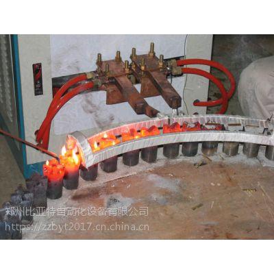 采煤机截齿焊接热处理设备、高频焊接设备生产厂家