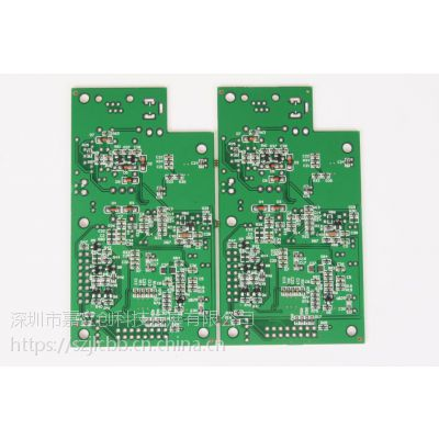 PCB线路板 电路板生产加工 深圳嘉立创电子商城采购 PCBA设计生产