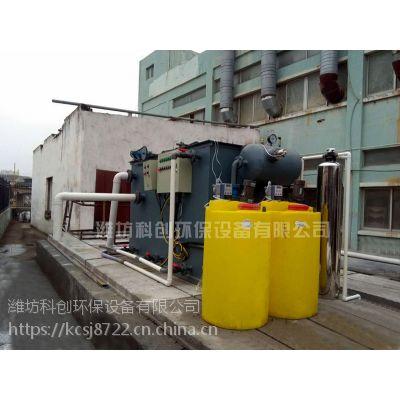 家具厂污水处理设备