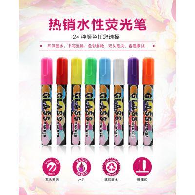 索美奇文具606液体粉笔 户外广告荧光笔