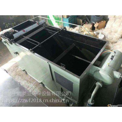 辣条加工厂污水处理设备