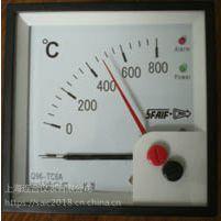 上海自一船用仪表厂Q96-TC6A报警输出热电偶温度表