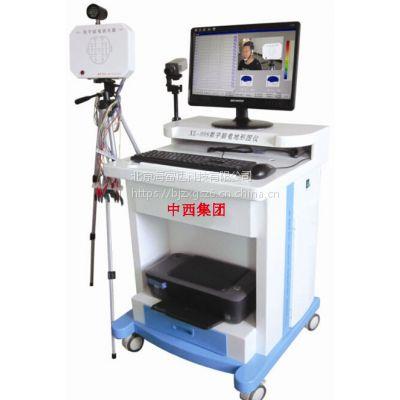 数字视频三维脑电地形图仪 型号:TJ33- XL-998库号:M404652