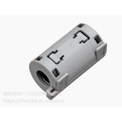 供应 ZCAT2032-0930 TDK 滤波器 磁环磁芯 的原装现货商