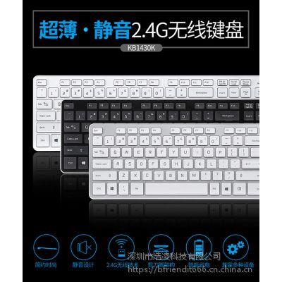 B.FRIENDit壁虎忍者RF1430K超薄静音巧克力无线键盘