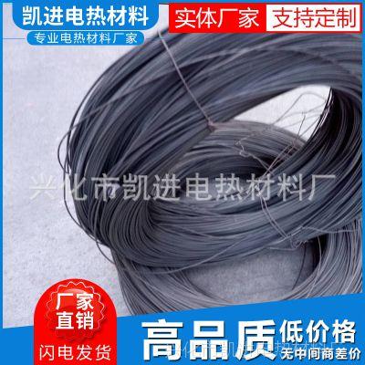 厂家直销电阻带高温 铁铬铝电热丝  高温电阻丝镍铬材质