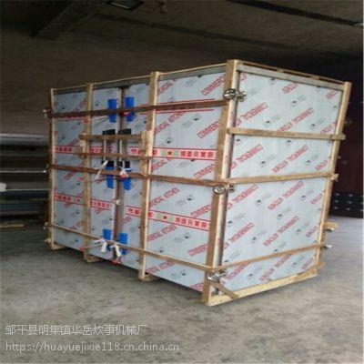 南开燃气双门蒸箱尺寸 不锈钢220v电蒸房厂家批发