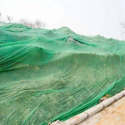 盖煤防尘网 绿色防尘网 城市绿化网