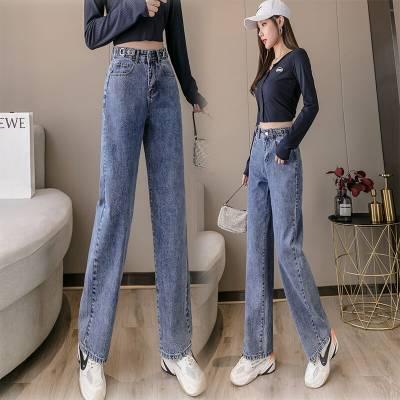 广州韩版时尚女士牛仔裤批发5元女装牛仔裤便宜哈伦裤九分浅蓝棉