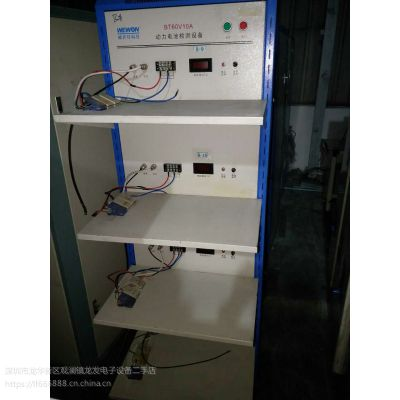 供应二手威亦旺动力电池检测设备BT6010-8