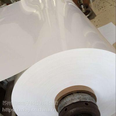 低价批发供应PET白色聚酯薄膜