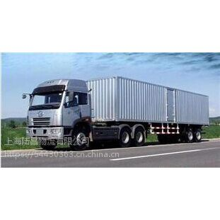 上海至邯郸物流专线 搬家托运 物流公司 货运物流 物流空调托运