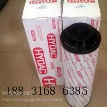 0480D005BN3HC贺德克液压HYADC滤芯