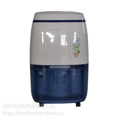 供应除湿器品牌 珠海工业除湿机 江门/汕头除湿器 丹比DH-200A