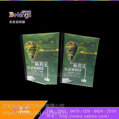 标书王图文,洋县广告设计,创意广告设计