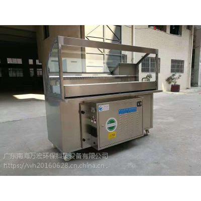 广东厂家万宏直销210*85*136无烟烧烤车全不锈钢(加工定制,3-5人用),售后一年保修