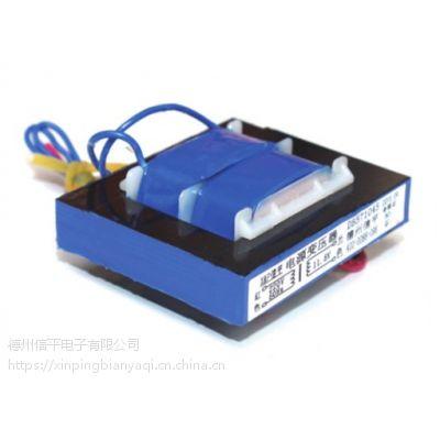 太阳能热水器控制器仪表专用引线电源变压器