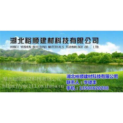 鹰潭减水剂、裕顺建材 优质厂家(图)、减水剂优质厂家