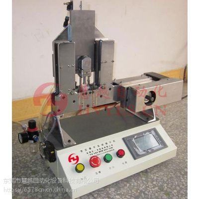 供应大型变压器插片机 慧越性价比特优的插片机