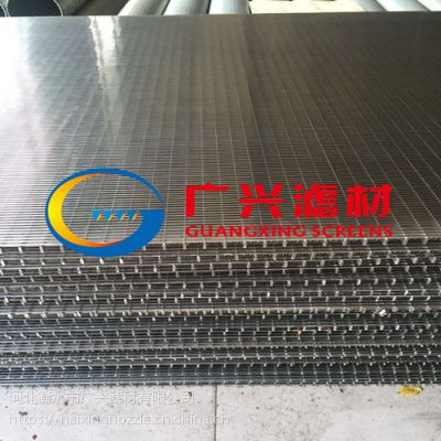 衡水广兴滤材黑龙江316L淀粉筛板厂发价格