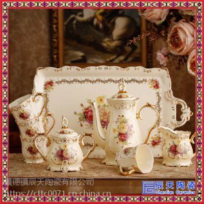 陶瓷咖啡具套装15头 陶瓷咖啡具套装 礼盒 欧式咖啡具套装 奢华