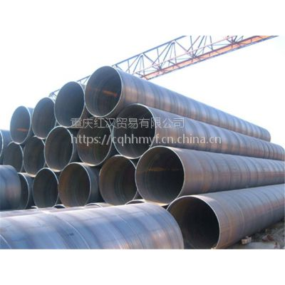 重庆螺旋管 Q235螺旋焊管厂家
