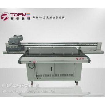 广州万能打印机|深圳万能打印机|福建万能打印机|四川万能打印机