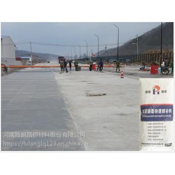 渭南市铜川秋天温差大混凝土路面冻起砂怎么办?有什么好的处理办法?