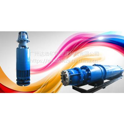 供应节能防爆优质多级潜水泵、深井潜水泵、不锈钢潜水泵、矿井抢险泵、热水潜水泵、污水潜水泵、潜水轴流泵