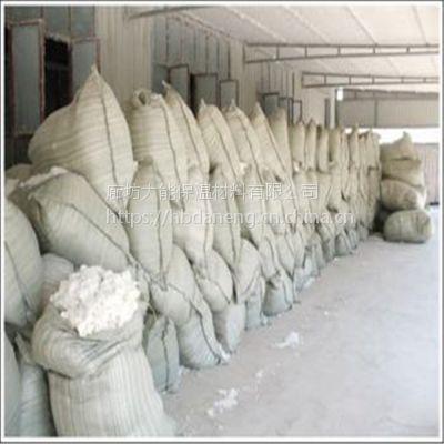 无毒无公害隔热保温硅酸铝防火棉 保温板厂家