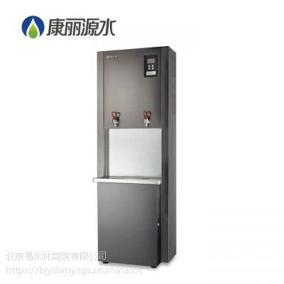 康丽源商务开水器办公室RO反渗透纯水开水一体机K30L-RO