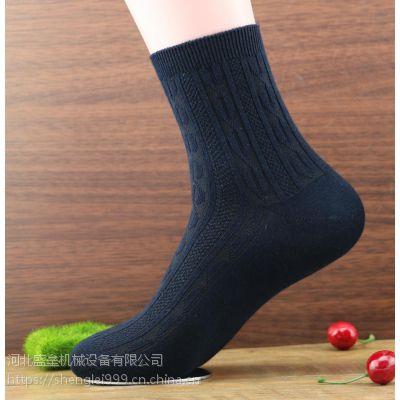 姗姗袜业加工设备一同携手共进,财富共享