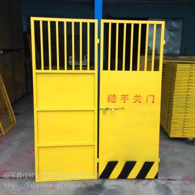 供应南京施工电梯井口防护门安全门楼层升降机安全门人货梯防护门厂家供销商价格