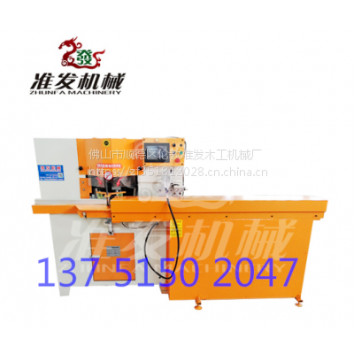 准发机械ZF-350高精度全自动切角机双锯片45度切角机