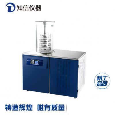 ZX-LGJ-27压盖型 知信仪器实验室冻干机冷凝温度-80℃
