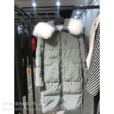 广州品牌折扣女装库存批发相约四季冬装品牌折扣店 正品 女装连衣裙