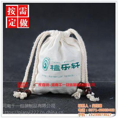 千一包装(在线咨询)|驻马店布袋厂家|白酒包装布袋厂家