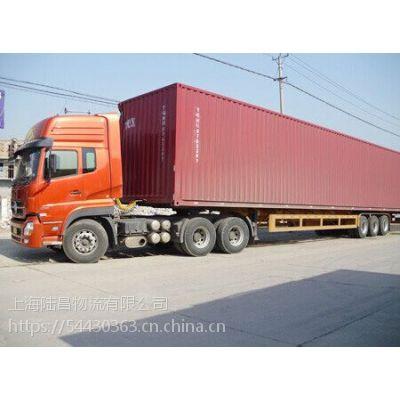 上海至长春专线 上海物流公司 货运 运费 物流运输货运