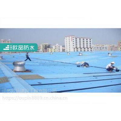 金属屋面防水系统 金属屋面防水专家 金属屋面防水方案 金属屋面防水维修