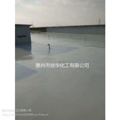 聚脲涂料聚脲防水涂料价格 屋顶聚脲防水