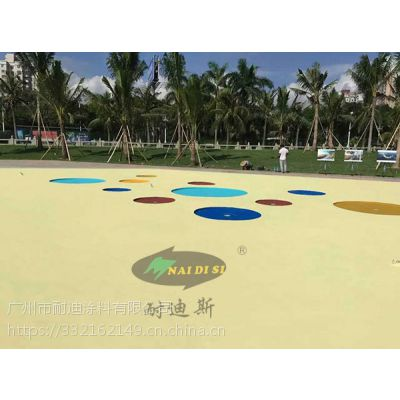 重庆耐迪斯—户外耐候地坪涂装