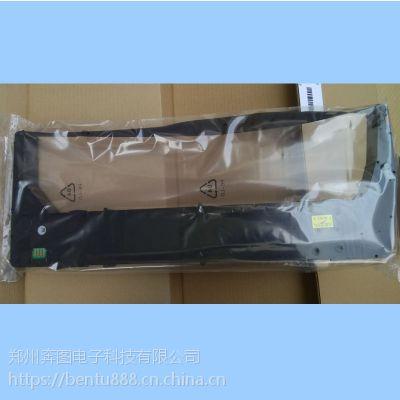 兼容中航信息H300P+色带架302P+ 802P+ 602P+ 600P+ 800P+ 300PZ