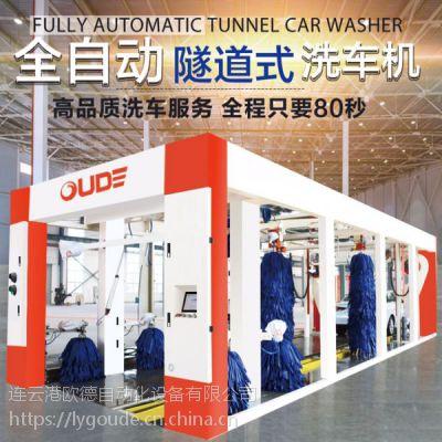 供应甘肃省伊尔玛隧道式九刷带风干洗车机