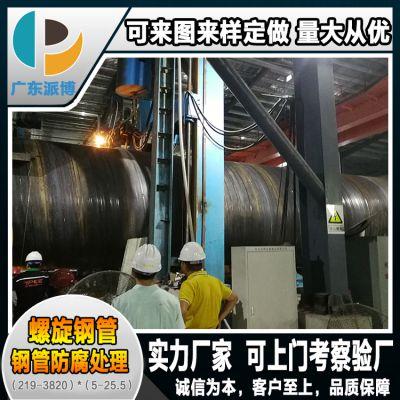 广东螺旋钢管加工定做 各厚薄壁大小口径可做 派博厂家直供可做防腐