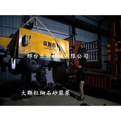 乐众混凝土输送机械小型二次构造柱泵水泥灌浆机自动上料搅拌车河北厂家价格