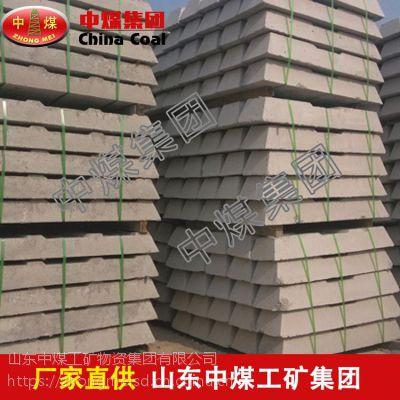 1.2米混凝土轨枕,1.2米混凝土轨枕生产商,ZHONGMEI