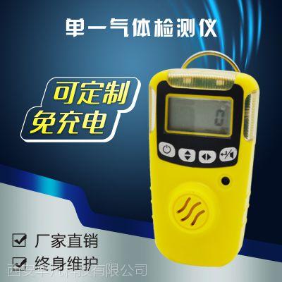 厂家直销西安华凡HFP-1403便携式免充电PH3气体检测仪磷化氢报警器