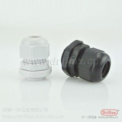 M32防水葛兰头电缆接头外螺纹耐高温优质尼龙塑料格兰头